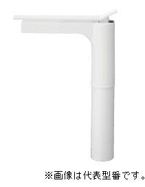 ≧三栄水栓/SANEI【K4732NJK-2T-MWP-13】シングルワンホール洗面混合栓 マットホワイト 寒冷地用