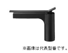 ≧三栄水栓/SANEI【K4732NJK-MDP-13】シングルワンホール洗面混合栓 マットブラック 寒冷地用
