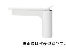 ≧三栄水栓/SANEI【K4732NJV-MWP-13】シングルワンホール洗面混合栓 マットホワイト