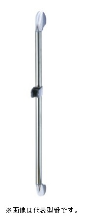 三栄水栓/SANEI【W5854S-800】手すり兼用スライドバー