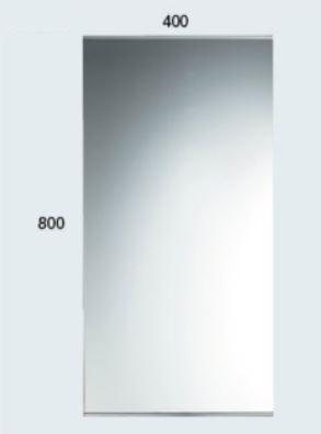 『カード対応OK!』カクダイ【207-501】化粧鏡