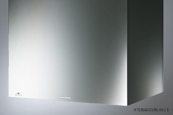 『カード対応OK!』###アリアフィーナ/ARIAFINA レンジフード【CCUBL-951 S】Center Cubo センタークーボ ステンレス 天井取付タイプ 900mm間口 受注生産