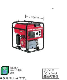 ホンダ/HONDA【EB23】(4310620)インバーター発電機