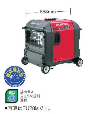 ホンダ/HONDA【EU24i】(4310681)インバーター発電機