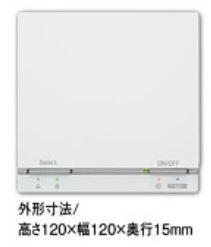 『カード対応OK!』リンナイ 床暖房 リモコン【FC-W09DR-E】床ほっとE対応