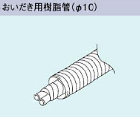 『カード対応OK!』リンナイ 給湯器 部材【IPT-10L-CD】おいだき用樹脂管(φ10)(50m)