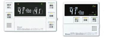 『カード対応OK!』リンナイ リモコン【MBC-220VA(A)】ガスふろ給湯器リモコン HA端子付 取扱説明書付 浴室・台所リモコンのセット