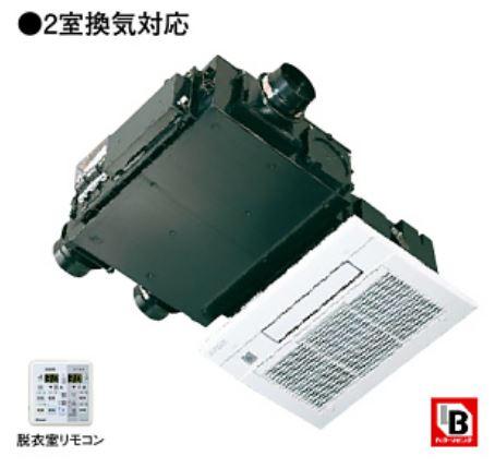 『カード対応OK!』リンナイ 浴室暖房乾燥機【RBH-C333WK2SNP】開口コンパクトタイプ 2室換気対応