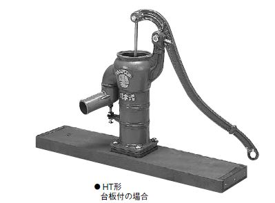 『カード対応OK!』川本 共柄ポンプ 【HT-32】台付 HT形 手押しポンプ