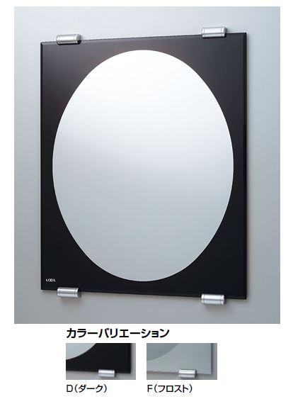 ▽INAX 化粧鏡【NKF-7070M】カラーミラー Mタイプ (防錆)