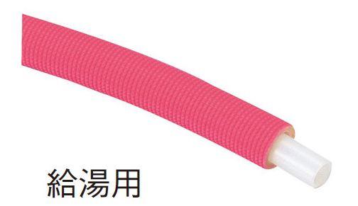 ###π三栄水栓/SANEI【T100N-2-13A-5-R】保温材付架橋ポリエチレン管(赤) 給湯用
