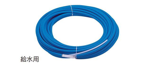 ###π三栄水栓/SANEI【T100N-3-10A-22-B】トリプル管 (青) 給水用 (消音テープ無)