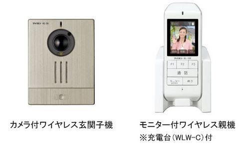 ∬∬βアイホン(AIPHONE)【WL-11】ワイヤレステレビドアホン
