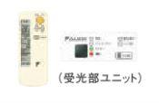 ダイキン 業務用エアコン 部材【BRC7G3】運転リモコン 受光部本体組込タイプ