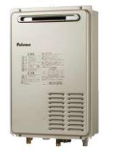 ###ψパロマ ガス給湯器【PH-2003ML】壁埋込み型 コンパクトスタンダードタイプ 給湯専用 屋外設置 20号