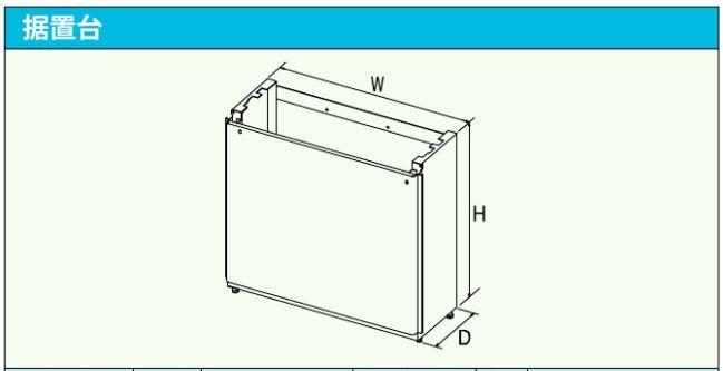 ψパロマ 給湯器 オプション部材【SDPH-1EM 450L】据置台