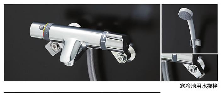 『カード対応OK!』TOTO 浴室用水栓金具【TMF44E1RZ】寒冷地 サーモスタットシャワー金具(壁付きタイプ) シャワーヘッド:エアイン (旧品番 TMF44E1Z)
