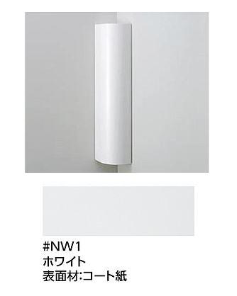 『カード対応OK!』TOTO トイレ周辺収納【UGW180S #NW1】(ホワイト) コーナー収納キャビネット (旧品番 UGW180)