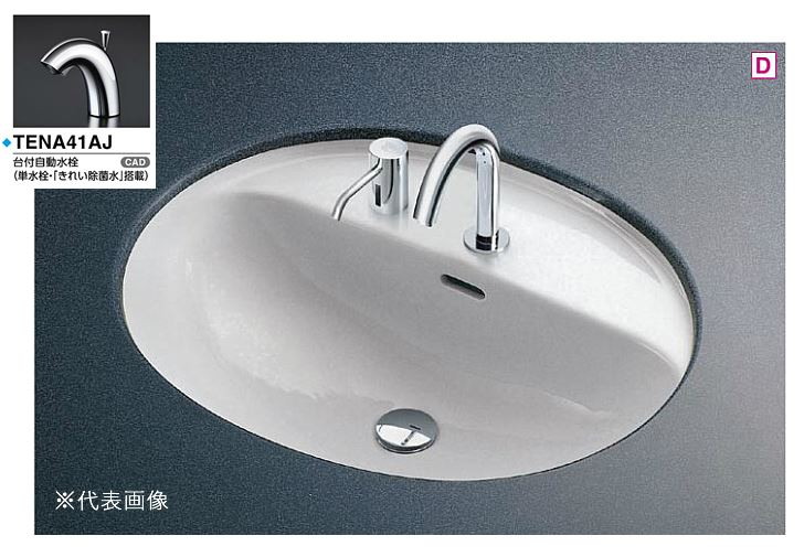###TOTO カウンター式洗面器 セット品番【L582CS+TENA41AJ】はめ込楕円形洗面器 台付自動水栓(単水栓・きれい除菌水搭載) 壁排水金具(Pトラップ)