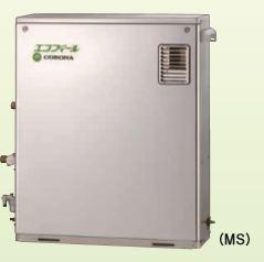 ###コロナ 石油給湯器【UIB-EF47RX5-S(MS)】ボイスリモコン付属 給湯専用 水道直圧式 据置型 屋外設置 前面排気 エコフィール (旧品番 UIB-EF47RX5(MS))