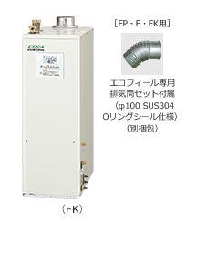###コロナ 石油給湯器【UKB-EF470FRX5-S(FK)】ボイスリモコン付属 フルオート 水道直圧式 据置型 屋内設置 強制排気 エコフィール (旧品番 UKB-EF470FRX5(FK))