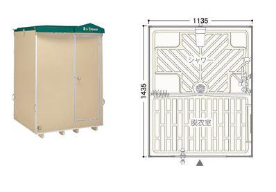 ###u.ハマネツ【FS2-23S】屋外風呂シャワーユニット FS2 23タイプ 1室 受注約1ヵ月