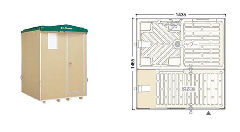 ###u.ハマネツ【FS2-25R】屋外風呂シャワーユニット FS2 25タイプ 2室 受注約1ヵ月