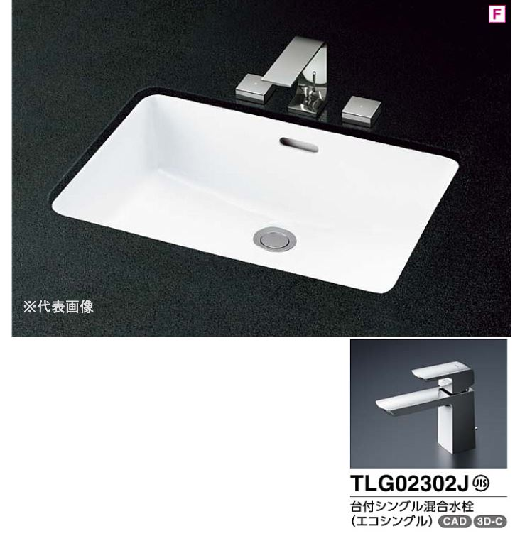 ###TOTO カウンター式洗面器 セット品番【L505+TLG02302JA】アンダーカウンター式 台付シングル混合水栓(エコシングル) 床排水金具(Sトラップ)