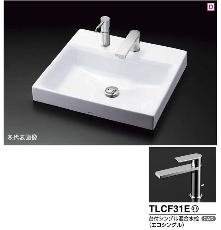 ###TOTO カウンター式洗面器 セット品番【LS717CM#NW1+TLCF31ER】ベッセル式 ホワイト 台付シングル混合水栓(エコシングル) 壁排水金具(Pトラップ)