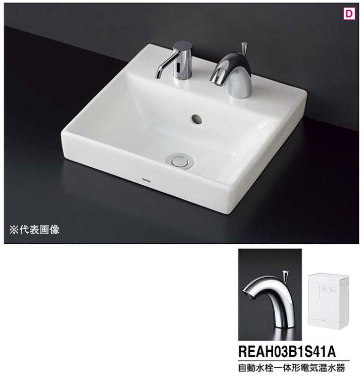 ###TOTO カウンター式洗面器 セット品番【LS721C#NW1+REAH03B1S41A】ベッセル式 ホワイト 自動水栓一体形電気温水器 床排水金具(Sトラップ)