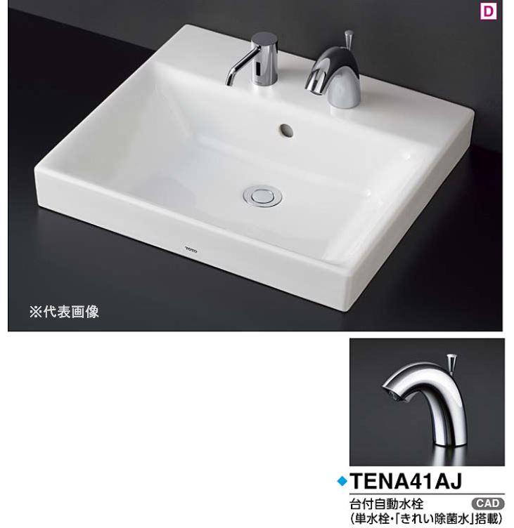 ###TOTO カウンター式洗面器 セット品番【LS722CM#NW1+TENA41AJ】ベッセル式 ホワイト 台付自動水栓(単水栓・きれい除菌水搭載) 壁排水金具(Pトラップ)
