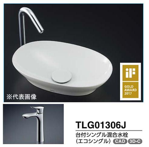 ###TOTO カウンター式手洗器 セット品番【LS901#NW1+TLG01306JA】ベッセル式 ホワイト 台付シングル混合水栓(エコシングル) 壁排水金具(Pトラップ)