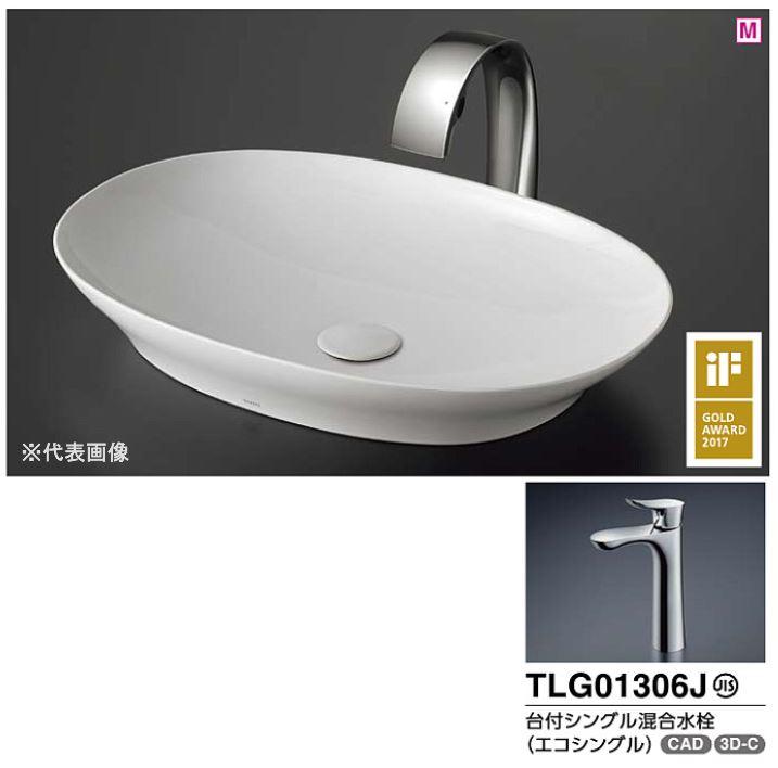 ###TOTO カウンター式洗面器 セット品番【LS902#NW1+TLG01306JA】ベッセル式 ホワイト 台付シングル混合水栓(エコシングル) 床排水金具(Sトラップ)