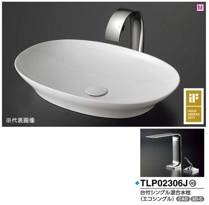 ###TOTO カウンター式洗面器 セット品番【LS902#NW1+TLP02306JA】ベッセル式 ホワイト 台付シングル混合水栓(エコシングル) 壁排水金具(Pトラップ)