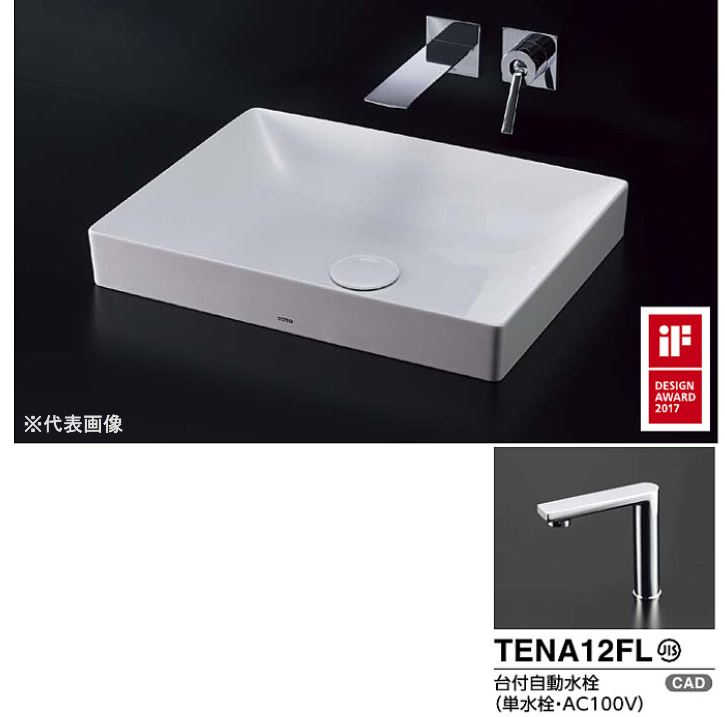 ###TOTO カウンター式洗面器 セット品番【LS915#NW1+TENA12FL】ベッセル式 ホワイト 台付自動水栓(単水栓・AC100V) 床排水金具(Sトラップ)
