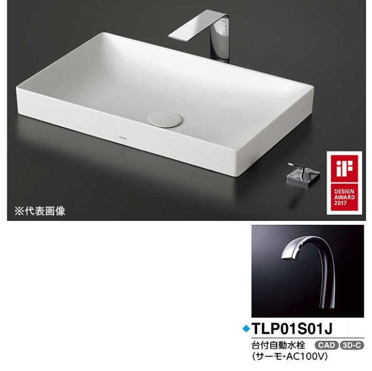 ###TOTO カウンター式洗面器 セット品番【LS916#NW1+TLP01S01J】ベッセル式 ホワイト 台付自動水栓(サーモ・AC100V) 壁排水金具(Pトラップ)
