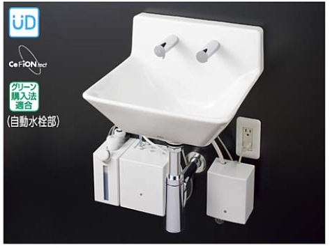 ###TOTO セット品番【LSA125CC】壁掛ハイバック洗面器セット一式 自動水栓(単水栓)・自動水石けん供給栓セット 壁排水金具