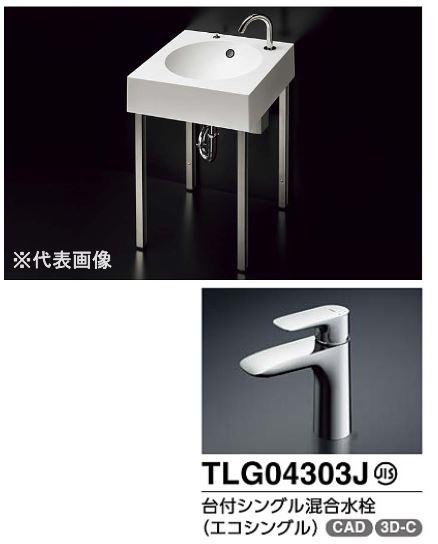 ###TOTO スタンド洗面 セット品番【MLRC50AB PA14+TLG04303JA】パルフェウォームホワイト 台付シングル混合水栓(エコシングル) 壁排水金具(Pトラップ) 受注約1週