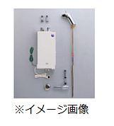 TOTO 手洗器用小型電気温水器【RES01BN】湯ぽっと RE01 ハンドル式水栓タイプ 床給水 AC100V