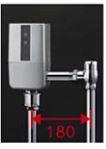 ###TOTO 大便器自動洗浄システム【TEVN40UHC】オートクリーンC(露出タイプ) コンビネーションタイプ AC100V 人体感知センサー付 床給水 再生水用 受注約3週
