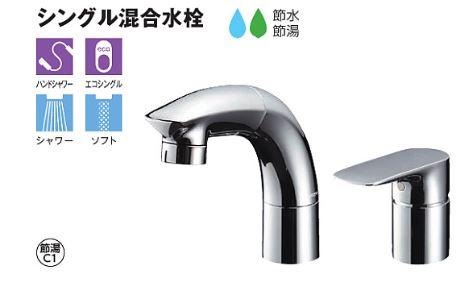 《あす楽》◆15時迄出荷OK!TOTO 水栓金具【TLG05301J】台付シングル混合水栓