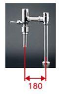 TOTO フラッシュバルブ【TV565CP】標準水圧用 床給水 水道水対応