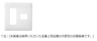 ☆☆WN6074SW パナソニック 配線器具 WN6074SW 正規品送料無料 ホワイト モダンプレート4コ用 全国一律送料無料 1コ用 3コ