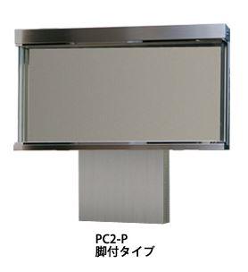 ###u.田島メタルワーク【PC2-P】掲示板 インフォス 大型タイプ 脚付タイプ 独立1本脚