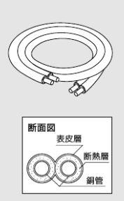 ♪ノーリツ 関連部材【7085303】システムチューブ 12.7(φ12.7) 10m