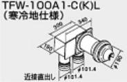 ♪ノーリツ 関連部材 給排気トップ【0705572】TFW-100A1-C(K)L 300C(K)L 寒冷地仕様