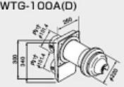 ♪ノーリツ 関連部材 給排気トップ【0705575】WTG-100A(D) 300C