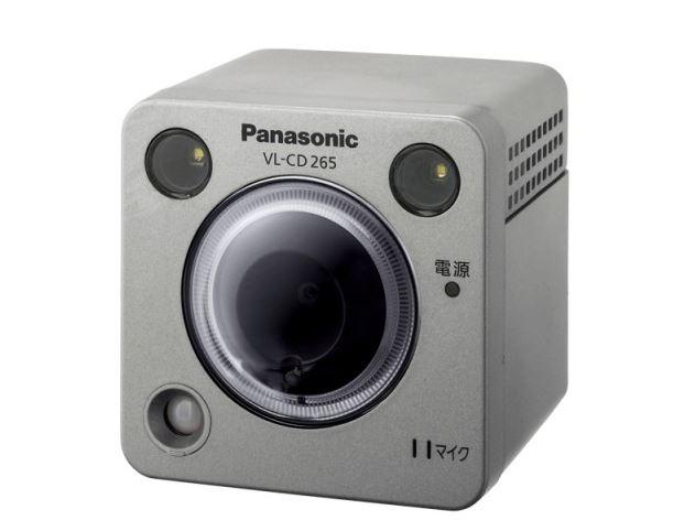 『カード対応OK!』∬∬パナソニック システムアップ別売品【VL-CD265】センサーカメラ (LEDライト付) 屋外タイプ