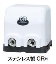 川本 ポンプ【CR155S】50Hz CR形 自吸カスケードポンプ 2極