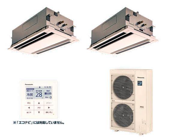 ###パナソニック 業務用エアコン【PA-P112L6GDN1】2方向天井カセット形 Gシリーズ 同時ツイン 標準 三相200V 4馬力相当